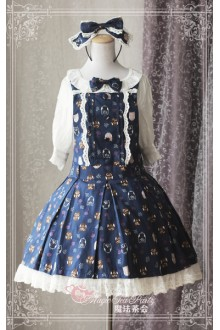 Magic Tea Party Lovely Owl Lovely Printing Sweet Lolita Suspenders Skirt