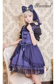 Neverland Aier's Dance Sweet Lolita JSK 3 Colors