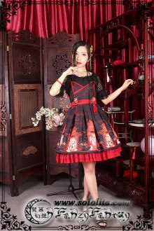 Fanzy Fantasy Chinese Style Classic Lolita Suspender JSK Dress