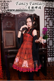 Fanzy Fantasy Chinese Style Sleeveless Classic Lolita Suspender JSK Dress