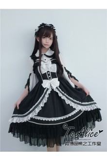 To Alice Original Rose Doll Vintage Elegant Lace Darkstripe Classic Lolita Jump Dress