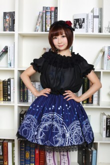 Navy Blue Moon and Stars Magic Array Printing High Waist Sweet Lolita Skirt