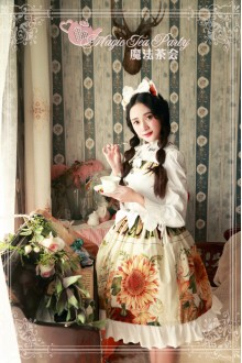 White Magic Tea Party Sunflower Pumpkin Printing Sweet Lolita JSK Dress
