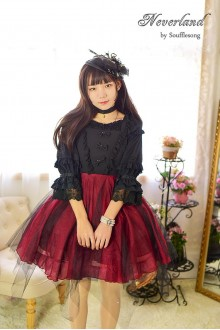 Neverland Dead Souls Restricted Area Sweet Lolita JSK Dress