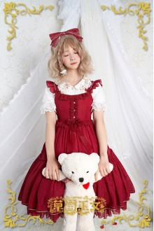 Wine Strawberry Witch Rainbow Sugar Dreams Fly Sleeves Sweet Lolita JSK Dress