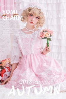 The Realm Of The Sky Original  Sweet Lolita JSK Dress