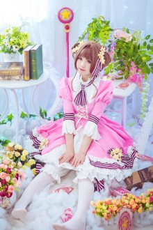 Pink and White Lolita Dress Card Captor Sakura Cosplay Costume Sweet Lolita Dress Set