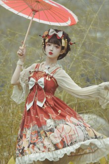 Chinese Style Sweet Lolita JSK Dress