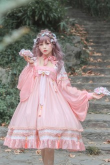 "Original Genuine ""Koi"" Sweet Lolita OP Dress 2 Colors"