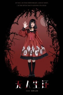 "Original Design Magic Tea Party ""No Survival"" Sweet Lolita OP Dress 3 Colors"