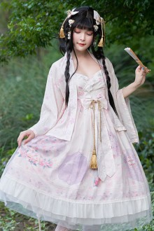 "Original Design New ""Sakura Garden"" Classic Lolita JSK Dress 3 Colors"